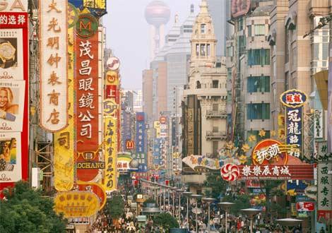 English Teachers in China