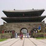 Korean Horizons